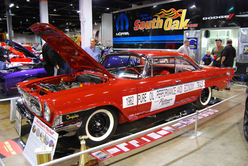 SV183 Chrysler 300 Photo 01